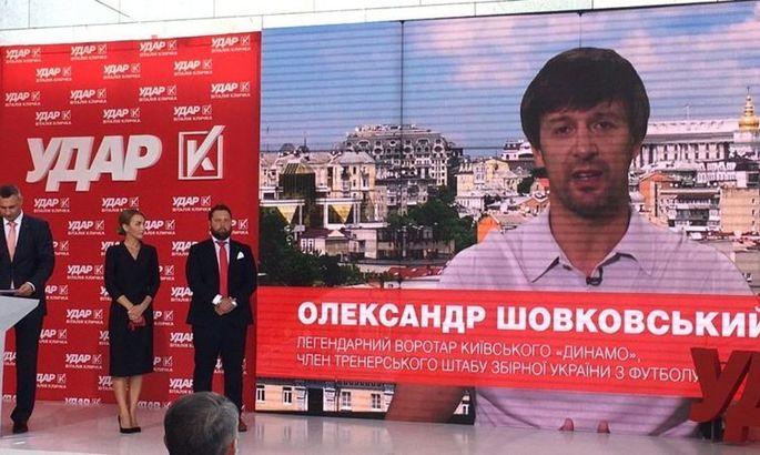 Шовковский прошел в депутаты Киевсовета - СМИ