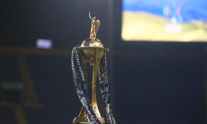 Минус Металлист 1925 и Карпаты. 16 команд вышли во второй этап кубка Украины
