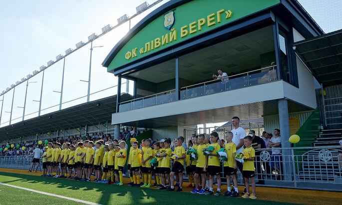 ФИФА сертифицировала стадион с искусственным покрытием в Киеве