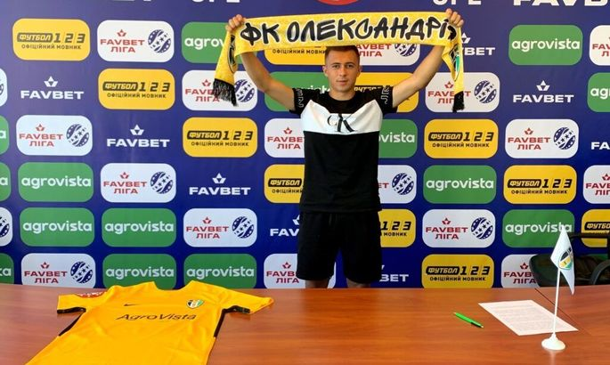 Украинец, который выступал в Словакии, подписал контракт с Александрией