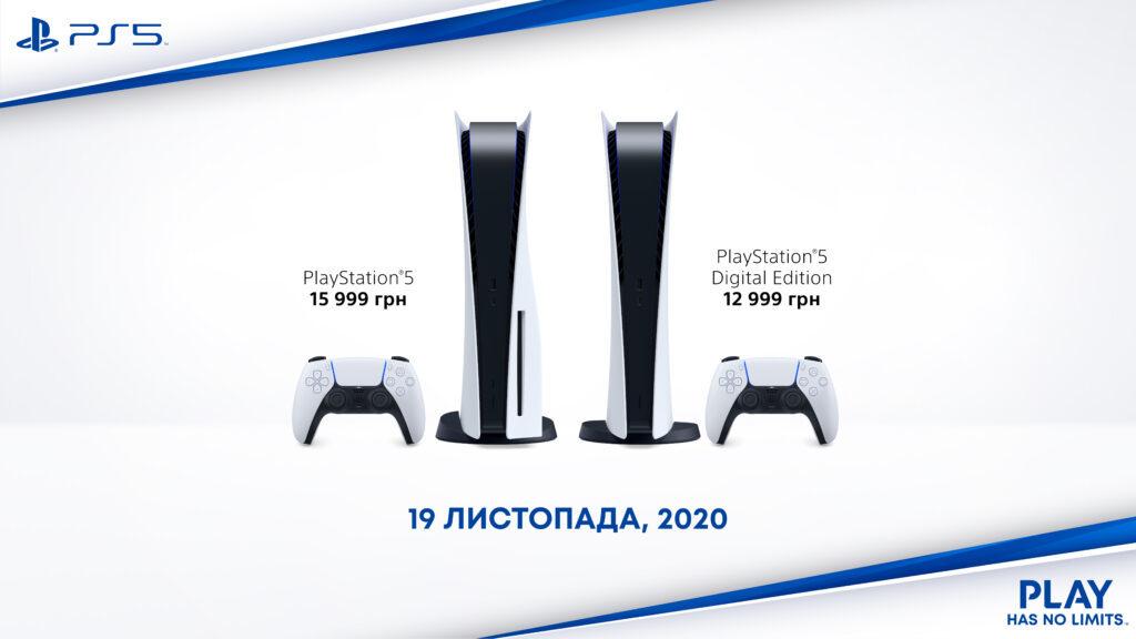 Чергова хрестова війна. PS5 vs Xbox Series X. Що обрати цього разу? - изображение 4