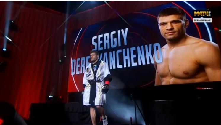 Деревянченко - Чарло: Текстовая онлайн-трансляция чемпионского поединка. Как это было - изображение 1