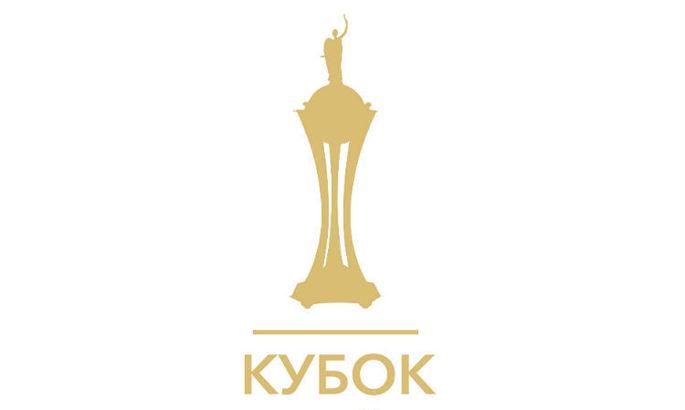 Александрия - Ингулец. Анонс и прогноз на матч Кубка Украины