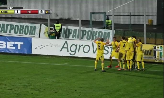 Первое дерби Кировоградщины в Кубке Украины - в пользу Шарана. Александрия - Ингулец 4:1
