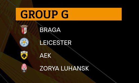 Заря начнет свой европоход выездным матчем с Лестером. Расписание матчей луганчан в группе