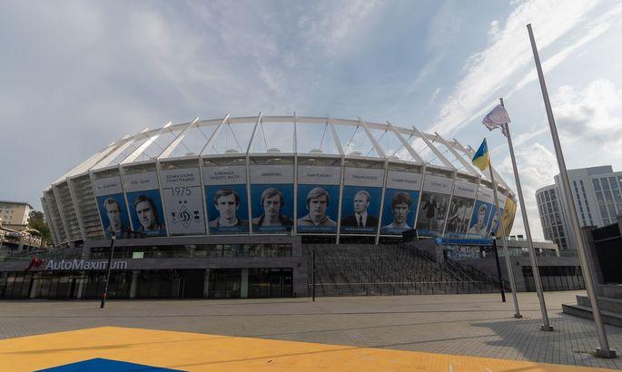 Домашний и для Шахтера. Динамо украсило Олимпийский постерами с легендами клуба