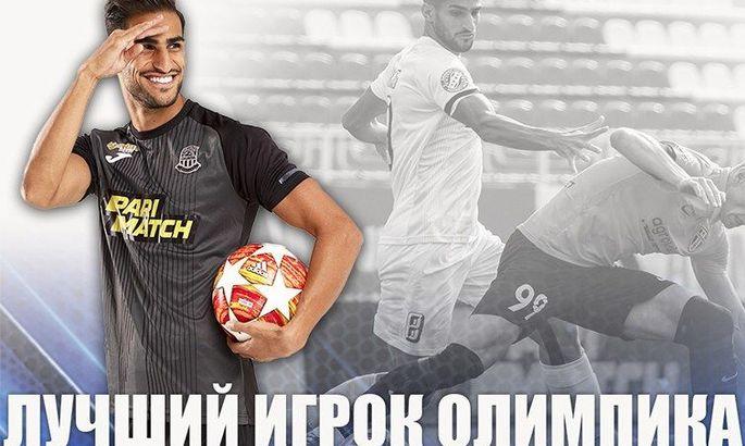Олимпик назвал лучшего футболиста сентября