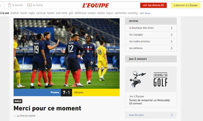 Спасибо за этот момент. Обзор французских СМИ после матча Франция - Украина
