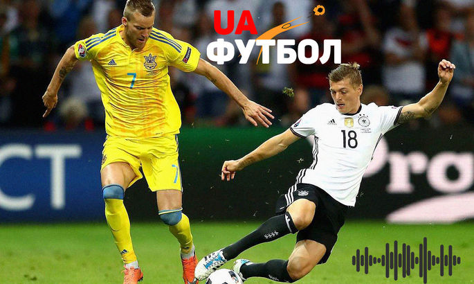 Україна – Німеччина. АУДІО онлайн трансляція матчу Ліги націй