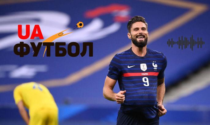Біль з огляду на обставини та непоступливість. Огляд матчу Франція – Україна. Аудіодумка #46