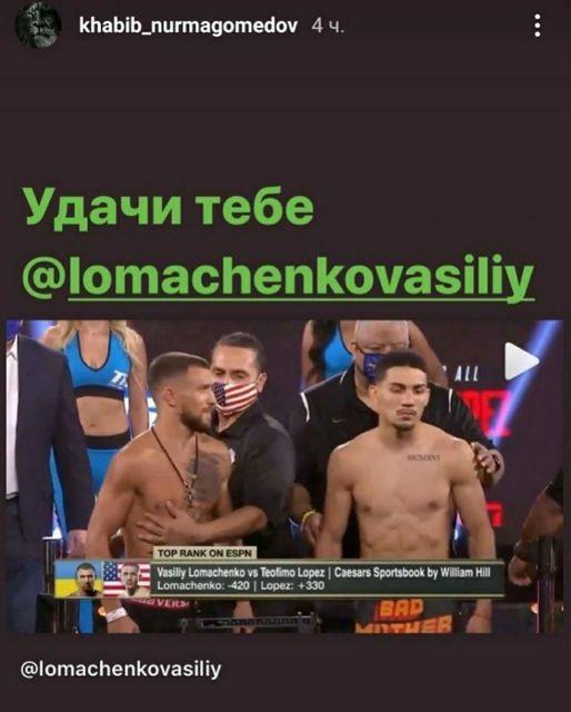 Ломаченко - Лопес: Текстова онлайн-трансляція чемпіонського поєдинку. Ломаченко програв - изображение 9