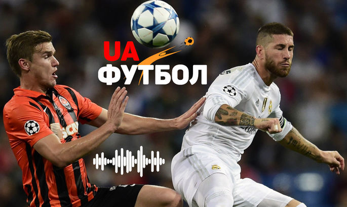 Реал – Шахтер. АУДИО онлайн трансляция матча Лиги чемпионов