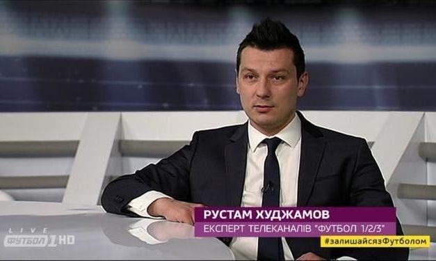 Худжамов:  Шанс для Динамо примерно в той же игре, которую мы увидели в матче Украина - Испания