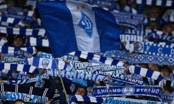 На матч Динамо - Ювентус продано 14 850 билетов