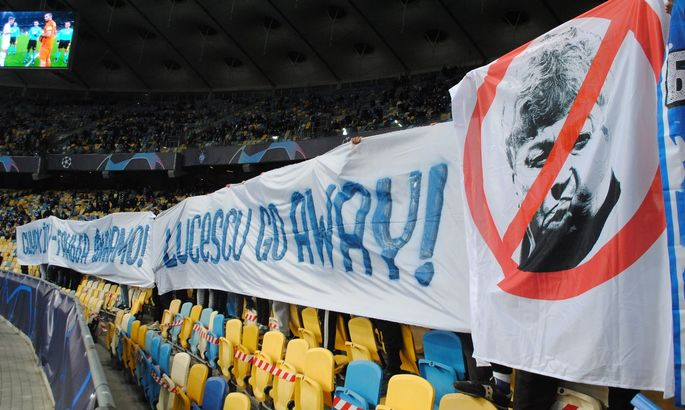 Ультрас Динамо подделал билеты для того, чтобы провести акцию против Луческу на матче с Колосом