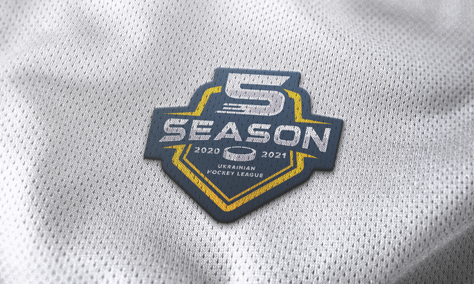З трьома новачками: сьогодні стартує новий сезон в УХЛ