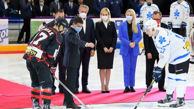 Зеленский открыл новую ледовую арену в Мариуполе