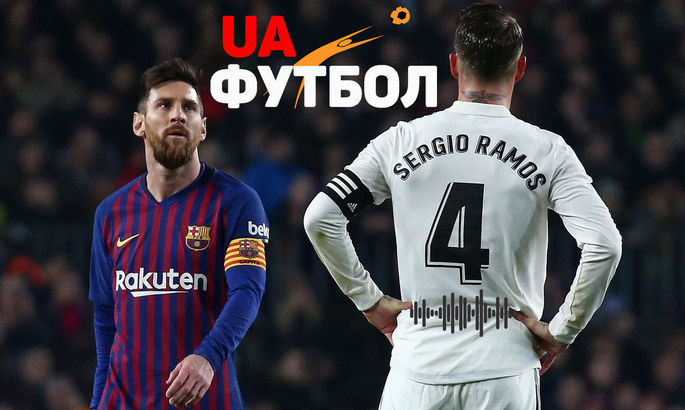 Барселона – Реал. АУДИО онлайн трансляция Эль-Класико
