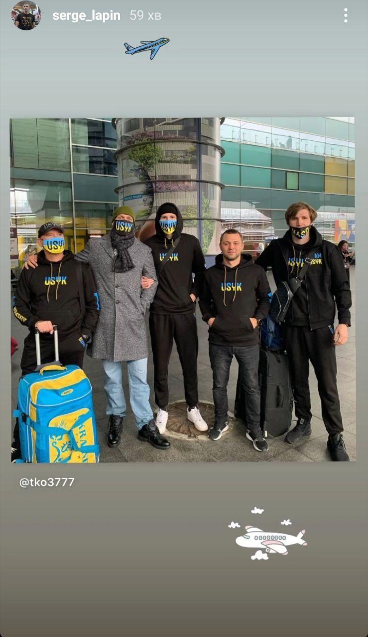 Александр Усик вместе с командой вылетел на бой против Чисоры. Фото - изображение 1