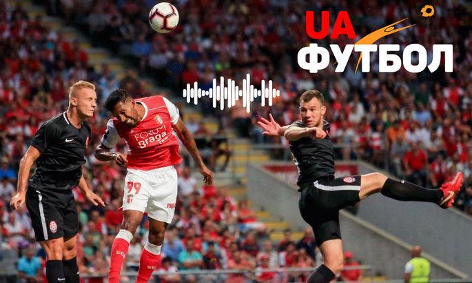 Заря – Брага. АУДИО онлайн трансляция матча Лиги Европы