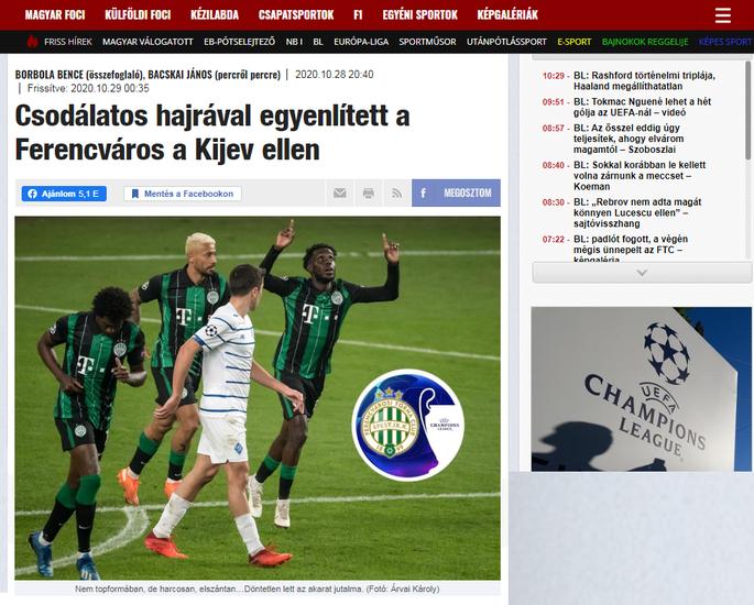 Фради выиграл у Динамо одно очко и много миллионов. Обзор венгерских СМИ после матча в Будапеште - изображение 1