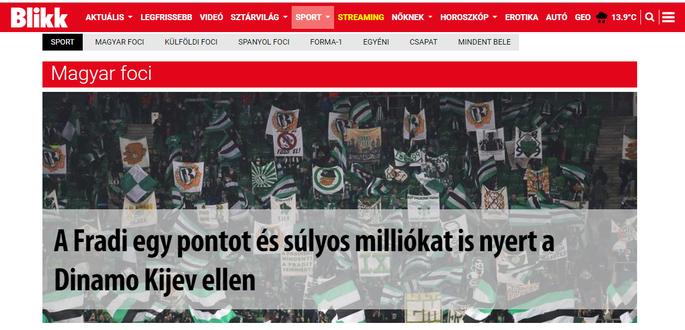 Фради выиграл у Динамо одно очко и много миллионов. Обзор венгерских СМИ после матча в Будапеште - изображение 2