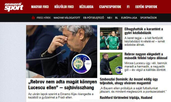 Фради выиграл у Динамо одно очко и много миллионов. Обзор венгерских СМИ после матча в Будапеште