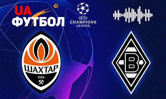 Шахтер – Боруссия М. АУДИО онлайн трансляция матча Лиги чемпионов
