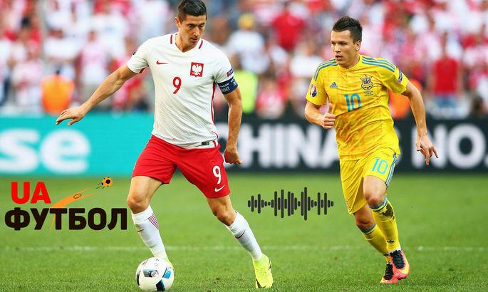 Польща – Україна. АУДІО онлайн трансляція товариського матчу
