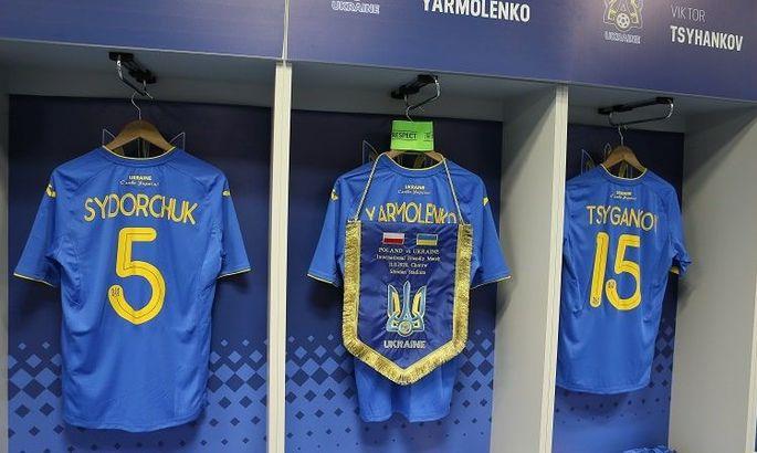 Лунін, Конопля, Михайличенко і Зубков вийдуть в старті збірної України на Польщу