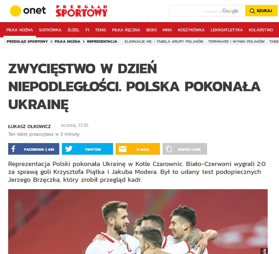 Допомога від Луніна, вдалі експерименти, пощастило. Польські ЗМІ – про матч Кадри з Україною - изображение 1