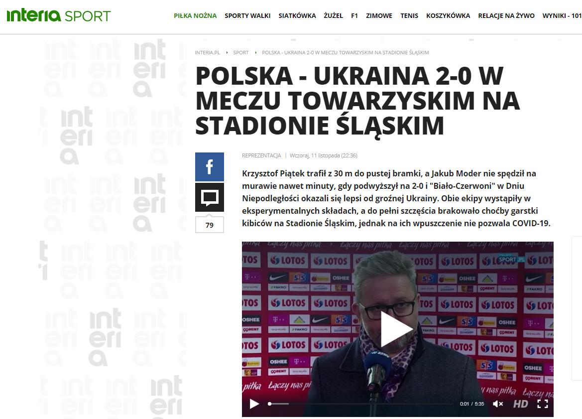 Допомога від Луніна, вдалі експерименти, пощастило. Польські ЗМІ – про матч Кадри з Україною - изображение 3