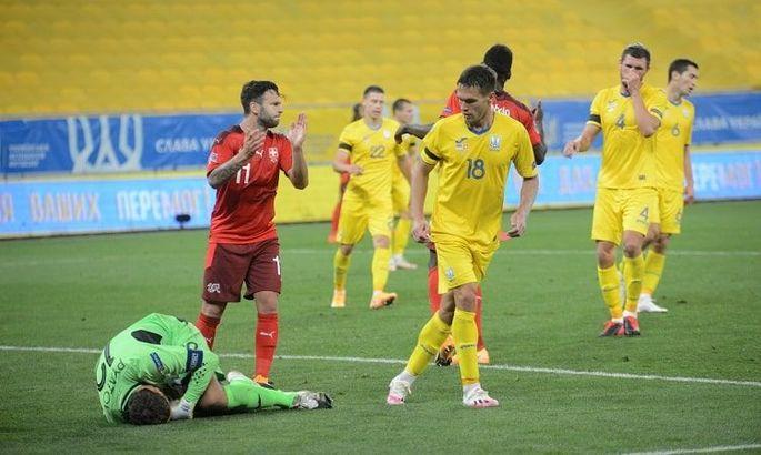Швейцария - Украина. Анонс и прогноз матча Лиги наций