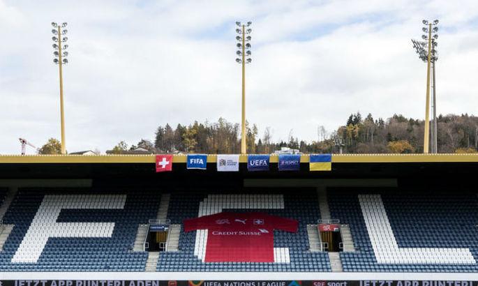 Швейцария и Украина не сыграют и в среду. УАФ отказалась в кратчайшие сроки привезти новую команду