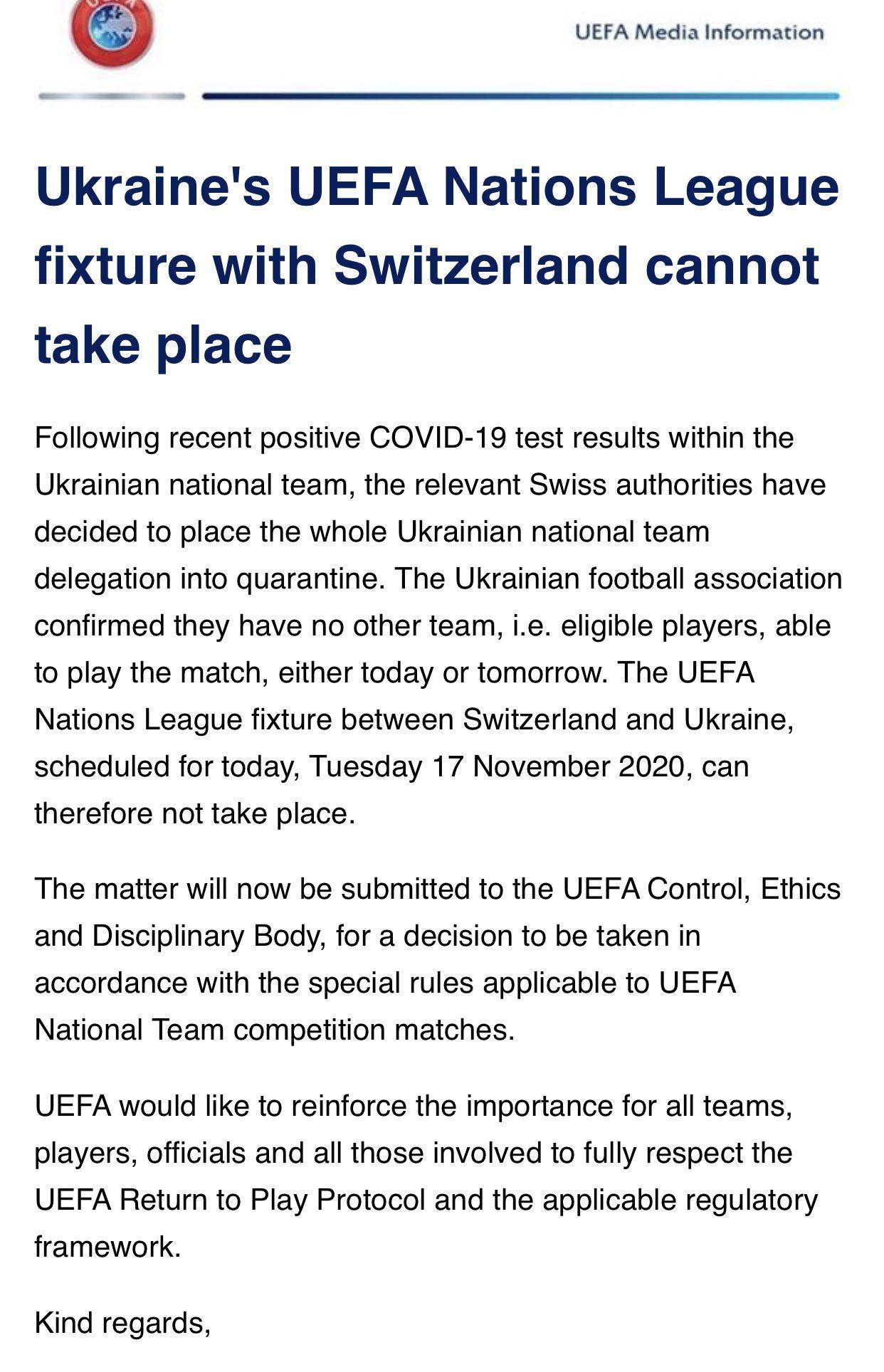 Швейцария и Украина не сыграют и в среду. УАФ отказалась в кратчайшие сроки привезти новую команду - изображение 1