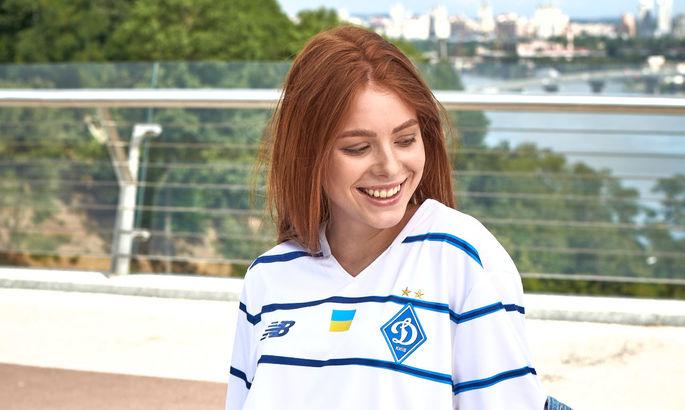 Динамо анонсировало конкурс красоты среди болельщиц команды