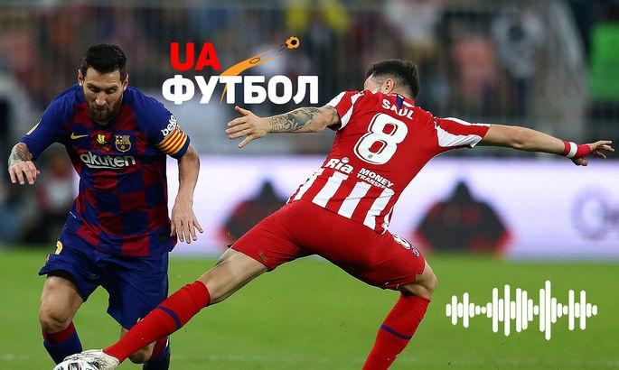 Атлетіко – Барселона. АУДІО онлайн трансляція центрального матчу 10-го туру Ла Ліги