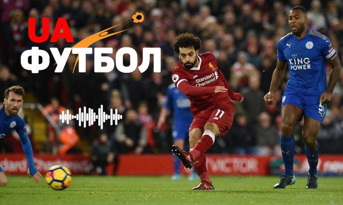 Ливерпуль – Лестер. АУДИО онлайн трансляция матча 9-го тура АПЛ