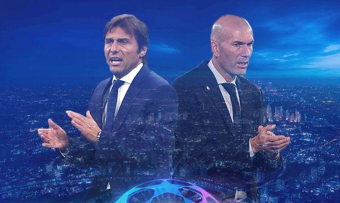 Интер - Реал. Анонс и прогноз матча Лиги Чемпионов