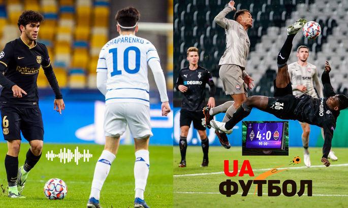 Луческу допоможе Динамо з реалізацією, але чи вправить Каштру зуби гірникам? Аудіодумка #57