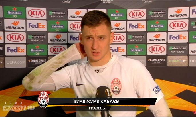 Кабаев: Терпели как мужики. Хотелось позакрывать всем рты
