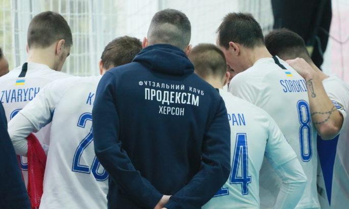 Лига чемпионов в Одессе. Сегодня Продэксим проведёт стартовый матч еврокубка в новом сезоне