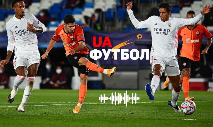 Шахтер – Реал. АУДИО онлайн трансляция матча Лиги чемпионов