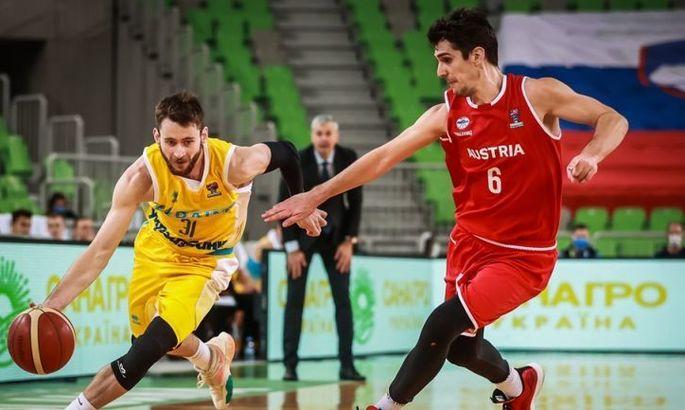 Як Україна перемогла Австрію і вийшла на Євробаскет-2022. ВІДЕО