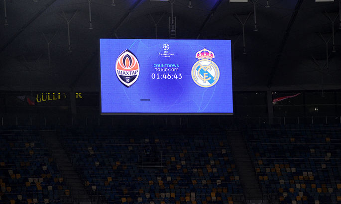 Трубин, Витао и Коваленко выйдут в старте Шахтера на Реал