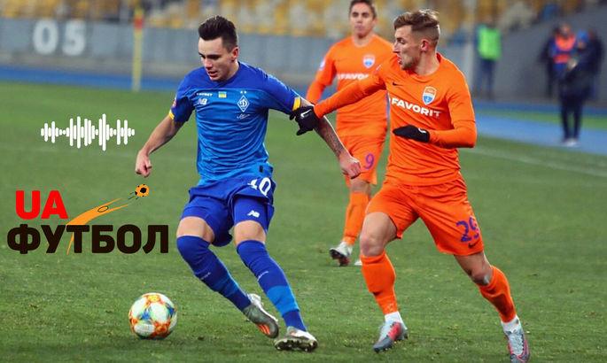 Маріуполь – Динамо. АУДІО онлайн трансляція матчу 12-го туру УПЛ