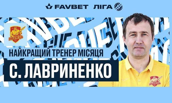 Наставник Ингульца признан лучшим тренером ноября в УПЛ