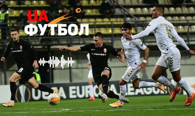 Брага – Заря. АУДИО онлайн трансляция матча 6-го тура Лиги Европы