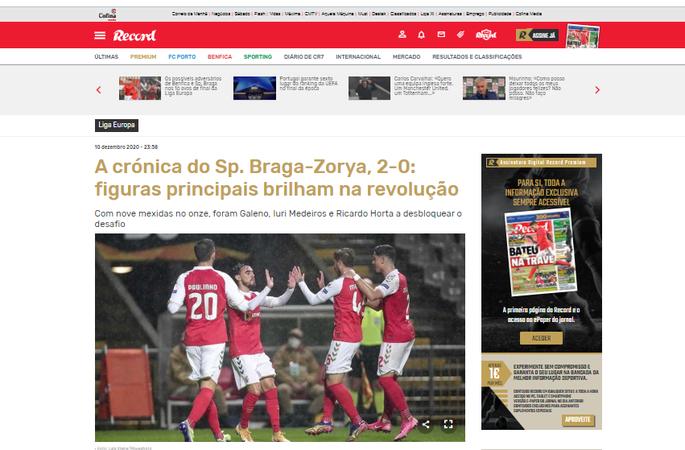 Это был праздник расточительства. Обзор португальских СМИ после матча Брага - Заря - изображение 1