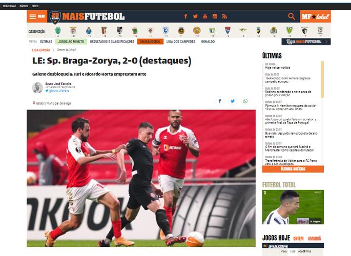 Это был праздник расточительства. Обзор португальских СМИ после матча Брага - Заря - изображение 3